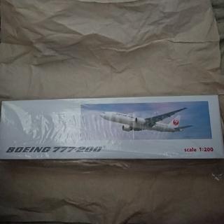 日本航空 JAL モデルプレーン ボーイングB777-200 新品未開封