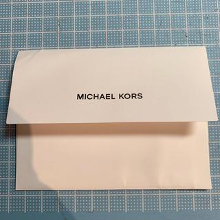 マイケルコース(Michael Kors)のMICHEAL KORS メッセージカード 封筒付き(カード/レター/ラッピング)