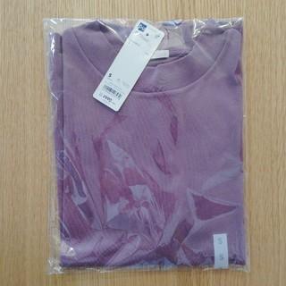 ジーユー(GU)のGU スムースT パープル Sサイズ 新品(Tシャツ(半袖/袖なし))