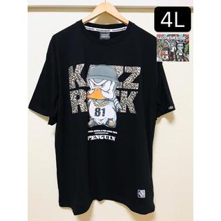 カズロックオリジナル(KAZZROCK ORIGINAL)の新品タグ付き 大きいサイズ4L カズロック オリジナル Tシャツ ヒョウ柄(Tシャツ/カットソー(半袖/袖なし))