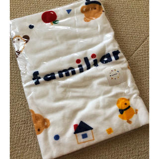 ファミリア(familiar)のファミリア♡バスタオル 80×80cm(タオル)