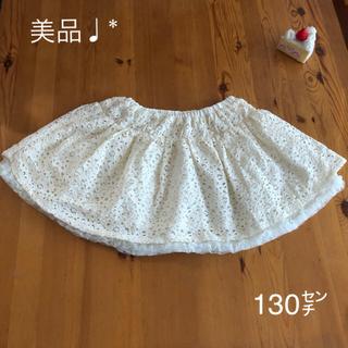 ジーユー(GU)の美品♩*【GU】花柄 レース スカート 白  130(スカート)