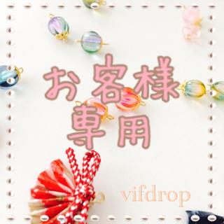 お客様専用2点 折り鶴と【桃】紫陽花・トンボ玉の夏色簪 他(ヘアアクセサリー)