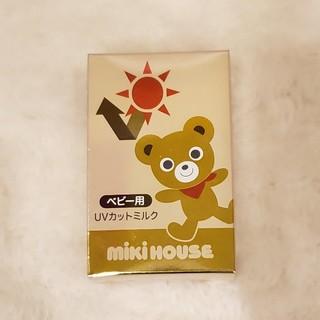 ミキハウス(mikihouse)のこりゅう様 ミキハウス ベビー用 UVカットミルク 18ml(その他)