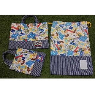 ディズニー(Disney)のトイ・ストーリー 保育園 幼稚園 洗濯袋 上履き袋 絵本袋(通園バッグ)