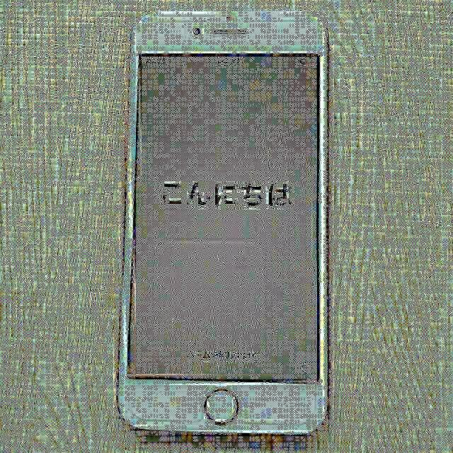 iPhone(アイフォーン)の① iPhone 8 gold 64 GB ほぼ未使用に近い スマホ/家電/カメラのスマートフォン/携帯電話(スマートフォン本体)の商品写真