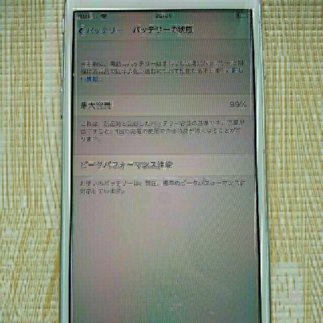 iPhone(アイフォーン)の③ iPhone 8 silver 64 GB ほぼ未使用に近い スマホ/家電/カメラのスマートフォン/携帯電話(スマートフォン本体)の商品写真
