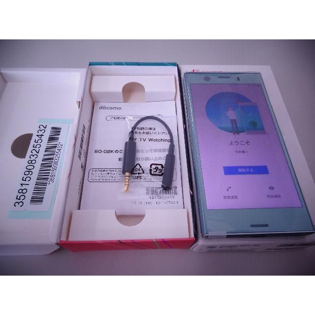 Xperia(エクスペリア)のXperia XZ1 Compact SO-02K Blue スマホ/家電/カメラのスマートフォン/携帯電話(スマートフォン本体)の商品写真