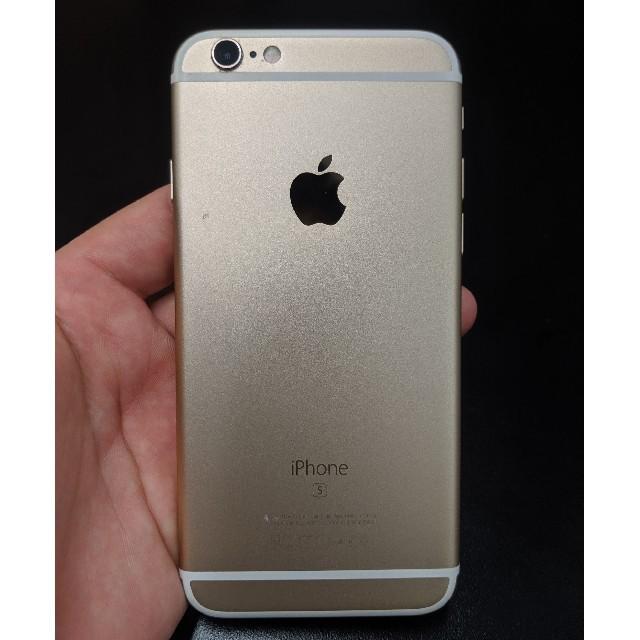 Apple(アップル)の【美品】iPhone6s 32GB ゴールド (Softbank) スマホ/家電/カメラのスマートフォン/携帯電話(スマートフォン本体)の商品写真