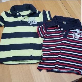 161aefbf33469 ギャップキッズ(GAP Kids)のGAP MPS120㎝、Tシャツ2枚セット。