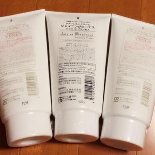 浴用マッサージクリーム コスメ/美容のボディケア(ボディスクラブ)の商品写真