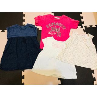 155c0e6647005 ユニクロ ワンピース 子供 Tシャツ カットソー(男の子)の通販 34点 ...