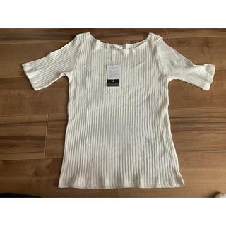 シマムラ(しまむら)のTシャツ 白(Tシャツ(半袖/袖なし))