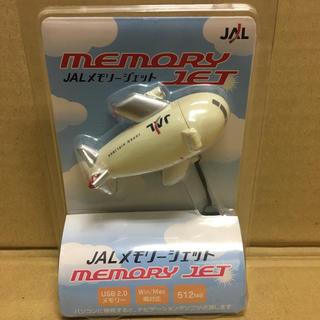 ジャル(ニホンコウクウ)(JAL(日本航空))のJAL メモリージェット 512MB USBメモリー 日本航空(PC周辺機器)