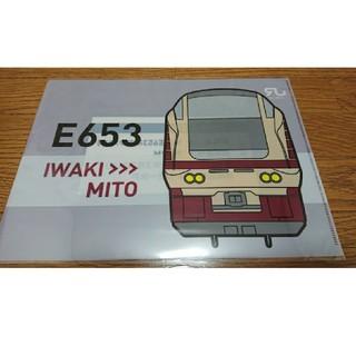 JR - 新品 JR東日本 快速E653系おかえり号 9522M (上り) クリアファイル