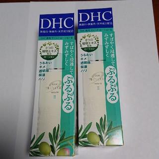 ディーエイチシー(DHC)のDHCマイルドローション(化粧水 / ローション)