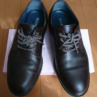 マドラス(madras)のマドラス ビジネスローファー(ローファー/革靴)