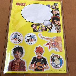ジャンプ懸賞  マグネット ホワイトボード(少年漫画)