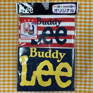 リー(Lee)のベビーザらスオリジナル Lee スタイ(ベビースタイ/よだれかけ)