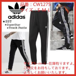 adidas - adidas トラックパンツ ジャージ