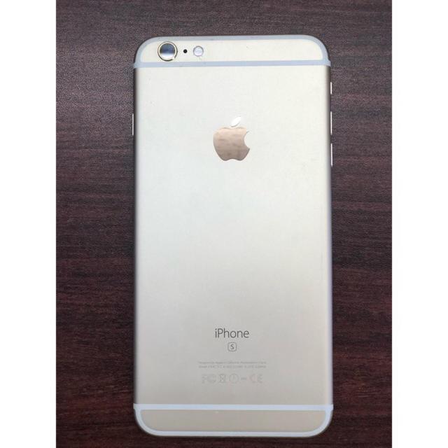 iPhone(アイフォーン)のiPhone6s puls  64GB gold  ☆美品 スマホ/家電/カメラのスマートフォン/携帯電話(スマートフォン本体)の商品写真