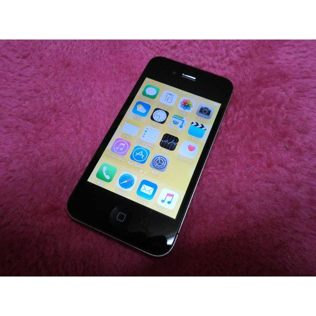 Apple(アップル)のiPhone4s 16GB au No2281 おまけ付き スマホ/家電/カメラのスマートフォン/携帯電話(スマートフォン本体)の商品写真