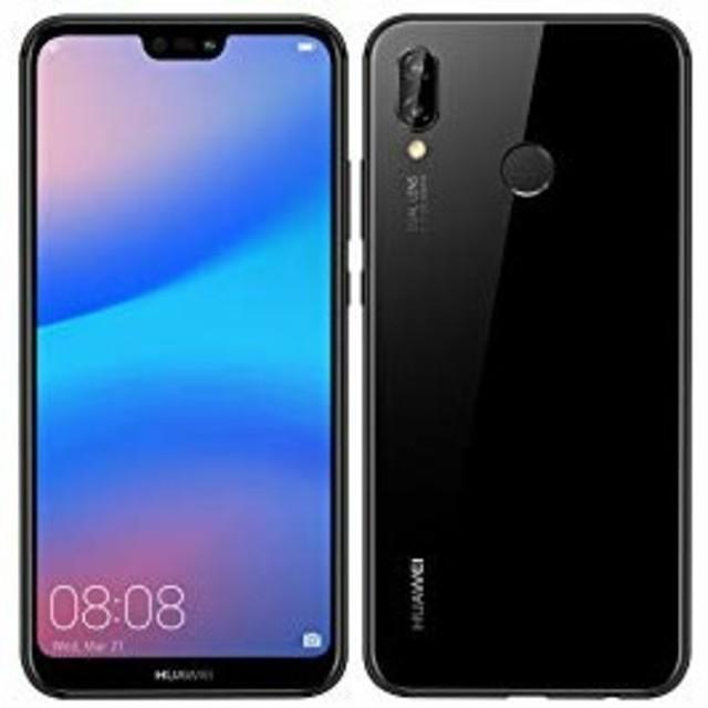ANDROID(アンドロイド)の新品未使用品 SIMフリー版 HUAWEI P20lite ブラック スマホ/家電/カメラのスマートフォン/携帯電話(スマートフォン本体)の商品写真