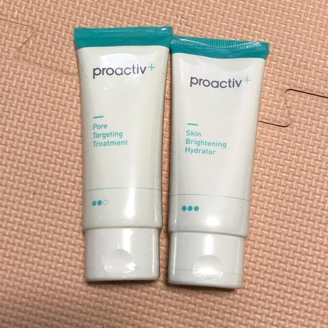 proactiv(プロアクティブ)のプロアクティブ プラス コスメ/美容のスキンケア/基礎化粧品(美容液)の商品写真