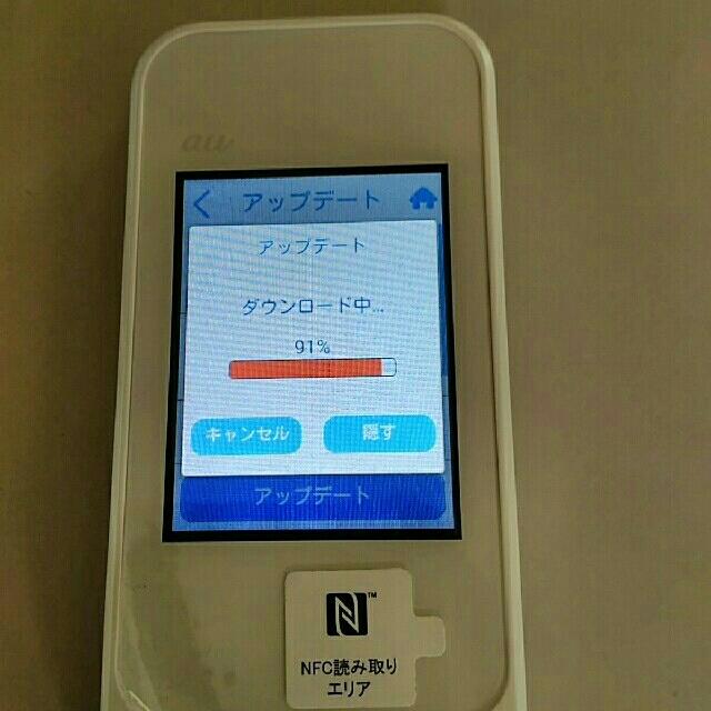 au(エーユー)の美品 Next w04 ポケットWi-Fi  SIMフリー  スマホ/家電/カメラのスマートフォン/携帯電話(スマートフォン本体)の商品写真