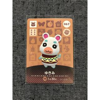 ニンテンドー3DS(ニンテンドー3DS)のどうぶつの森 amiibo カード 第一弾 067 ゆきみ アミーボ a007(その他)