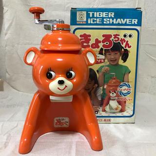 タイガー(TIGER)のきょろちゃん かき氷機 オレンジ(調理機器)