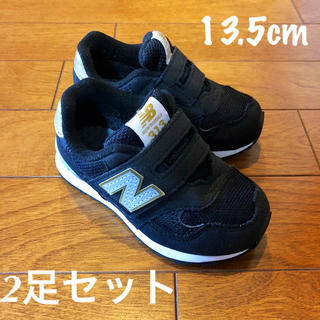 New Balance - ニューバラス オシュコシュ スニーカー 2足セット ベビー 13.5 13cm