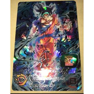ドラゴンボール(ドラゴンボール)のスーパードラゴンボールヒーローズ 孫悟空 (シングルカード)