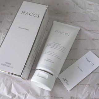 ハッチ(HACCI)のハッチ ボディクリーム 180g 新品未使用箱付き(ボディクリーム)