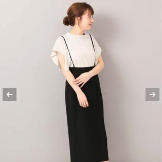 ノーブル(Noble)の大人気商品! ショルダーストラップサロペット(ロングスカート)
