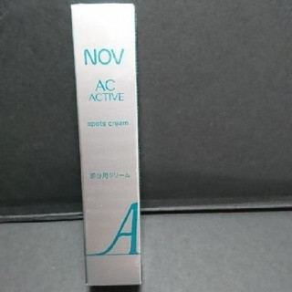 NOV - ノブACアクティブ スポッツクリーム 部分用クリーム