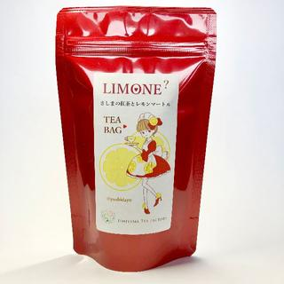 LIMONE?(茶)