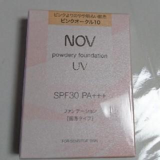 ノブ(NOV)のノブ パウダリーファンデーション ピンクオークル10(その他)
