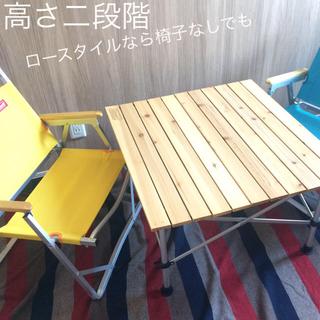 コールマン(Coleman)の美品コールマン ナチュラルウッド 2ステージ ロールテーブル(テーブル/チェア)
