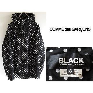 ブラックコムデギャルソン(BLACK COMME des GARCONS)の名作 BLACK コムデギャルソン ドットシャツパーカー S 男女着用可(その他)
