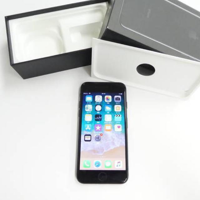 iPhone(アイフォーン)のもこもこ様専用 i7 256GB ジェットブラック その他のその他(その他)の商品写真