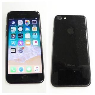 アイフォーン(iPhone)のもこもこ様専用 i7 256GB ジェットブラック(その他)