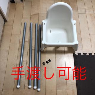 イケア(IKEA)のイケアキッズイス ハイチェア  白(その他)