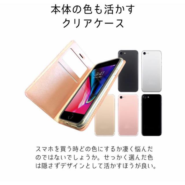 x iphone 7 ケース  手帳型 - 新品 正規品 iPhone XR ケース 手帳型 ケースの通販 by ally|ラクマ