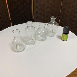 フェリシモ(FELISSIMO)の一輪挿し ミニフラスコ4個セット (精油は除く)  値下げしました(花瓶)