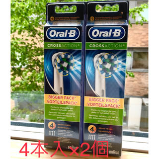 BRAUN - ブラウン電動歯ブラシ用替ブラシ/マルチアクション8本《純正品・新品未開封》