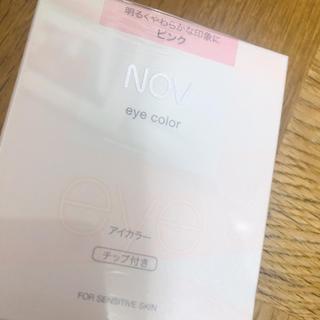 ノブ(NOV)の新品未開封 ノブ アイカラー ピンク リフィル(アイシャドウ)