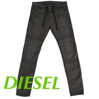 ディーゼル(DIESEL)のディーゼル ジョガー バイカー パンツ 28(その他)