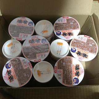 ニッシンショクヒン(日清食品)のカップヌードル 味噌  10個入り(インスタント食品)