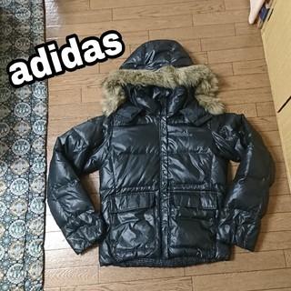 アディダス(adidas)のアディダス ダウンジャケット(ダウンジャケット)